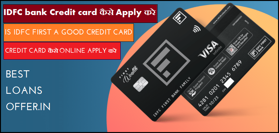 IDFC bank Credit card : IDFC first Select Credit card Kaise le- Idfc first Credit card online Apply