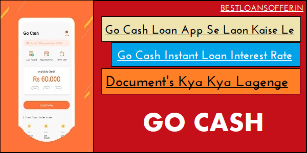 Go Cash Loan App : Go Cash App se loan Kaise le   How To apply for go cash loan Online